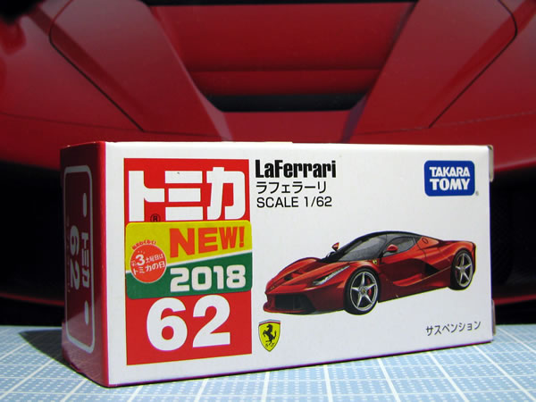 tomica_62_laferrari_red_box_01.jpg