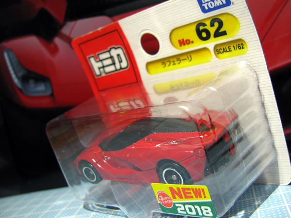 tomica_62_laferrari_red_bp_02.jpg