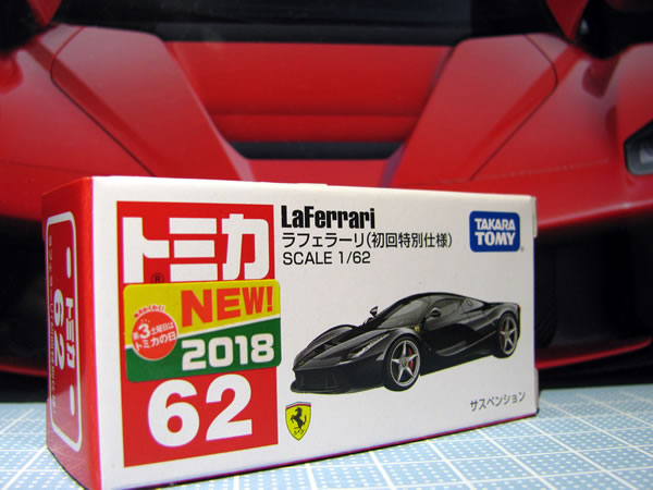tomica_62_laferrari_shokai_black_box_01.jpg