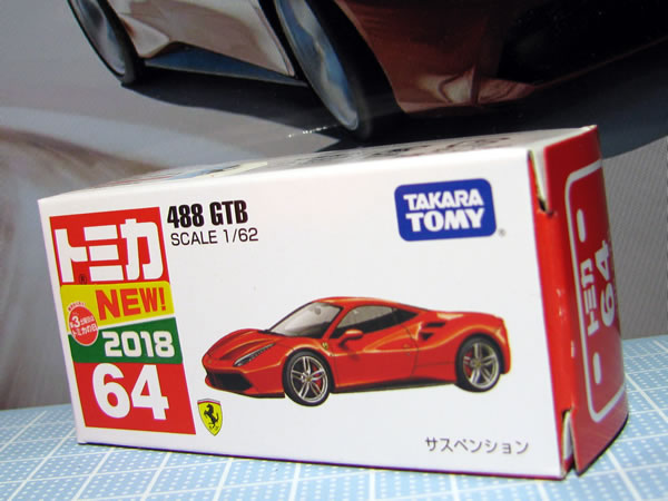 tomica_64_ferrari_488gtb_red_box.jpg