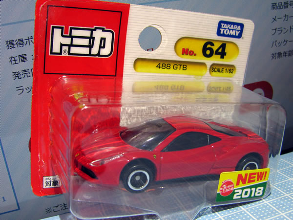 tomica_64_ferrari_488gtb_red_bp_02.jpg