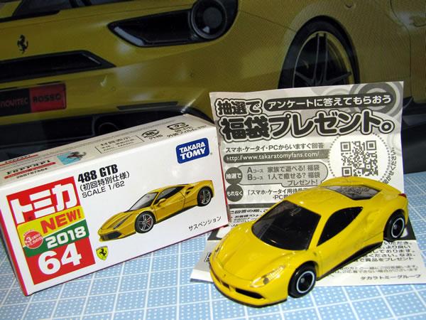 tomica_64_ferrari_488gtb_shokai_yellow_01.jpg