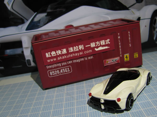 tomica_laferrari_event_white_rear_01.jpg