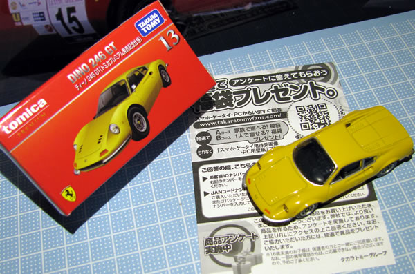 tomica_pre_11_ferrari_dino_yellow_02.jpg