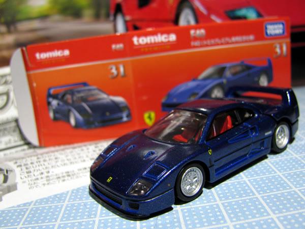 tomica_pre_31_ferrari_f40_blue_front.jpg