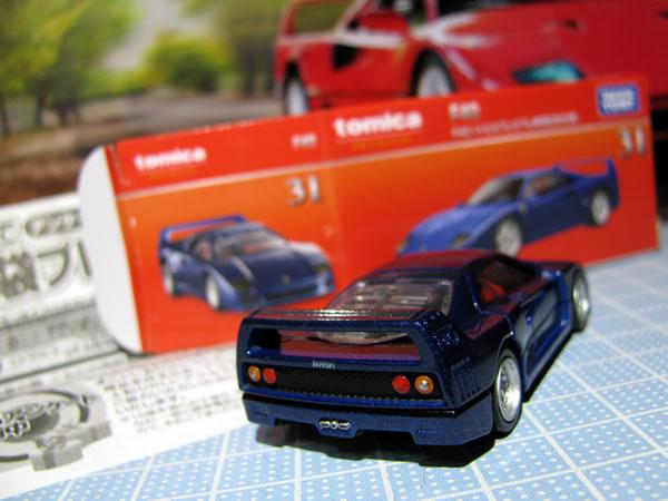 tomica_pre_31_ferrari_f40_blue_rear.jpg