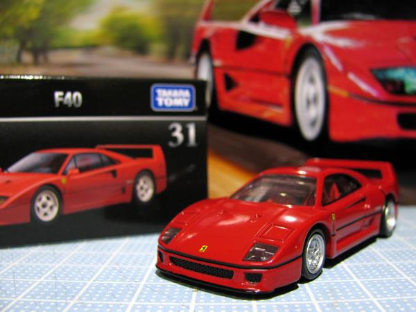 tomica_pre_31_ferrari_f40_red_front.jpg