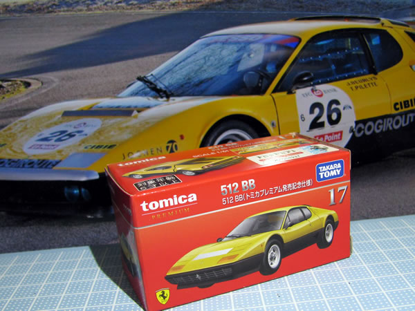 tomica_pre_ferrari_512bb_shokai_yellow_box_01.jpg