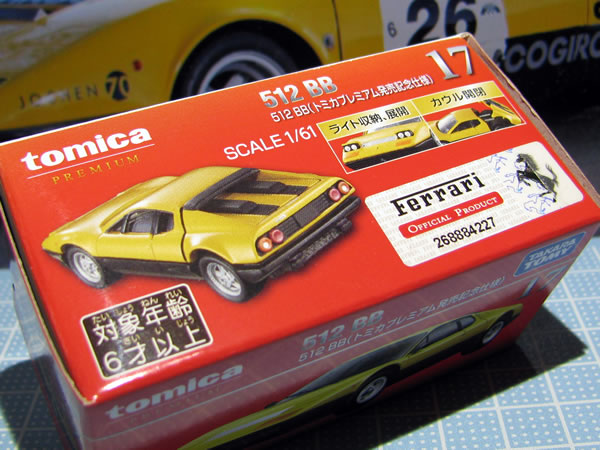 tomica_pre_ferrari_512bb_shokai_yellow_box_02.jpg