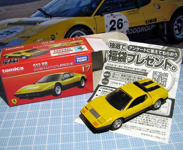 tomica_pre_ferrari_512bb_shokai_yellow_box_03.jpg
