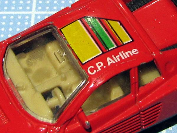 unknown_c_p_airline_testarossa_roof.jpg