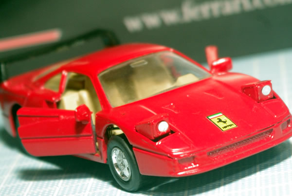 unknown_ferrari_f40_red_pullback_open_02.jpg