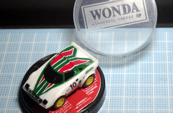 wonda_stratos_alitalia_package.jpg