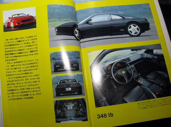 world_car_guide_3_ferrari_06.jpg