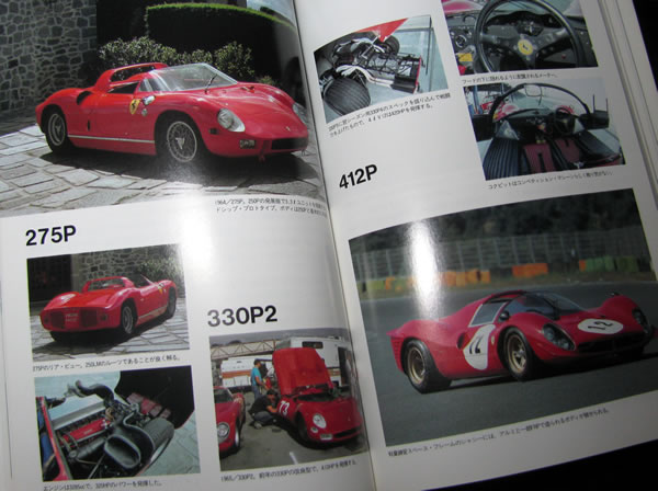 world_car_guide_3_ferrari_07.jpg