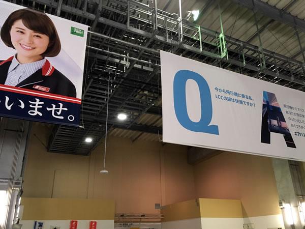 201810_ishigaki_02.jpg
