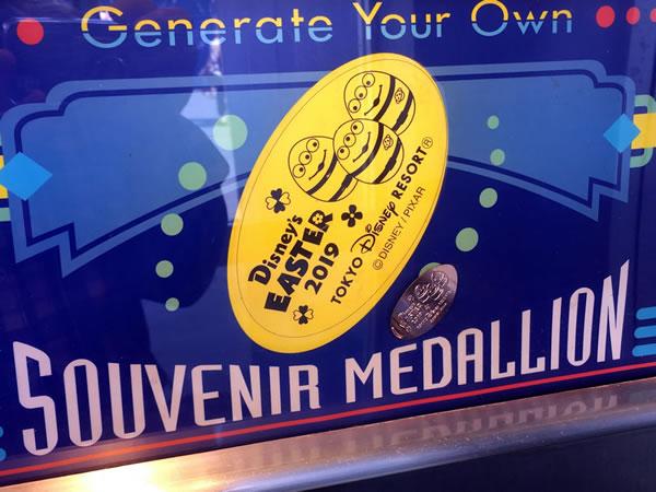 2019_gw_tdl_medal_02.jpg