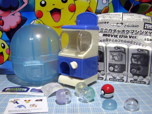 capsulestation_01.jpg