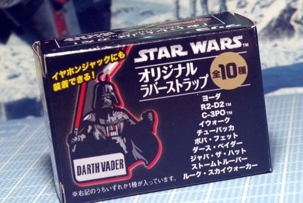 glico_starwars_rubberstrap_03.jpg