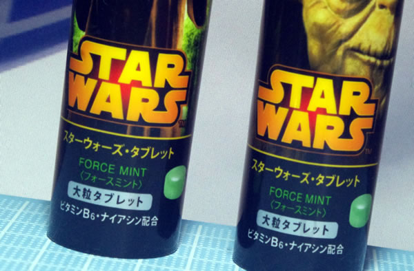 lotte_tablet_force_mint_02.jpg
