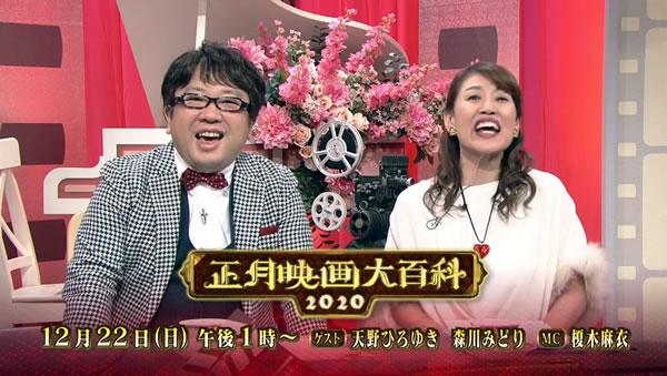 shougatu_daihyakka.jpg