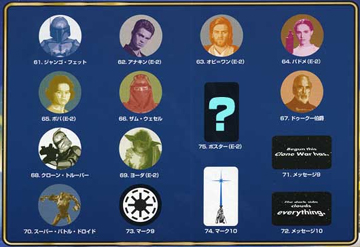 starwars_artbadge_col_lineup.jpg