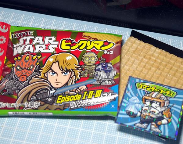 starwars_bikkuri_01.jpg