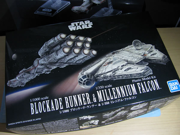 starwars_blockade_runner_01.jpg