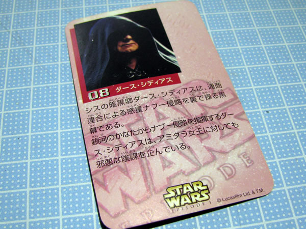 starwars_card_ep1_08_darth_sidious_ura.jpg
