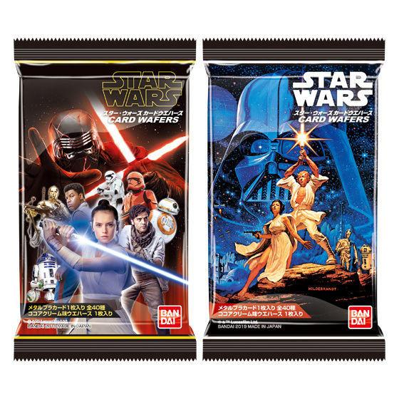 starwars_card_uehaasu_02.jpg