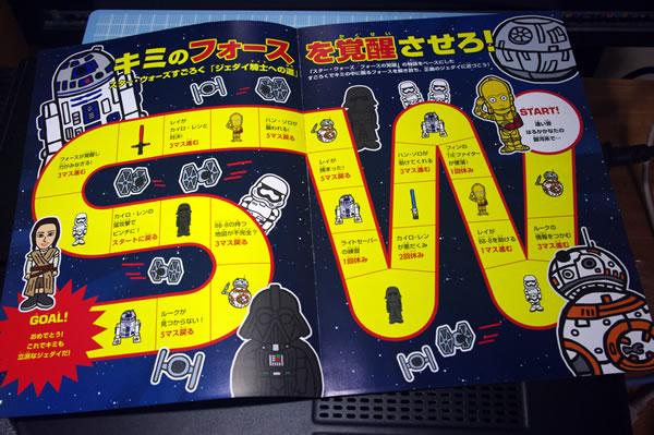 starwars_cinecom_jr_02.jpg