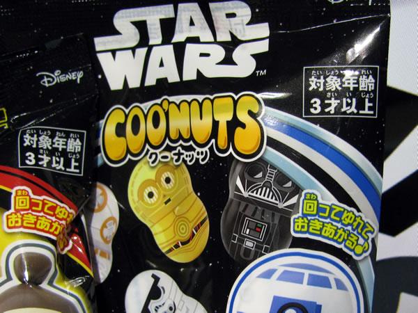 starwars_coonuts_02.jpg