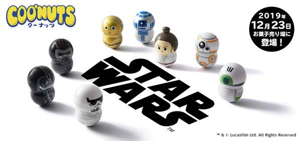 starwars_coonuts_official.jpg