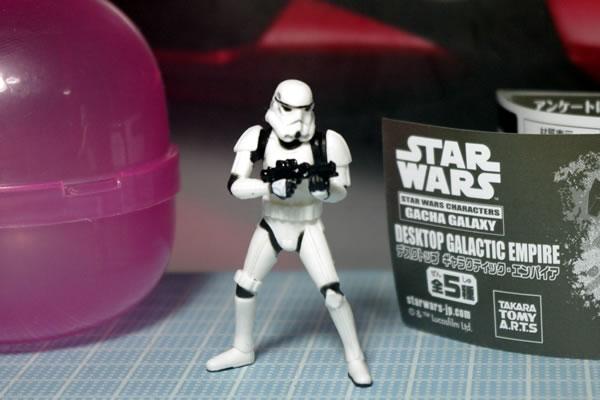 starwars_desktop_galactic_empire.jpg