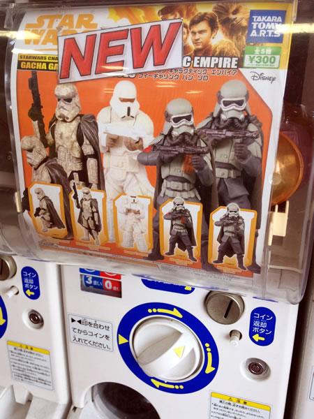 starwars_desktop_galactic_empire_feat_solo_ktotai.jpg