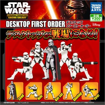 starwars_desktopfirstorder_lineup.jpg