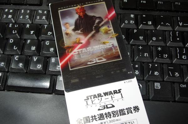starwars_ep1_01.jpg