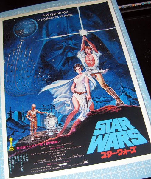 starwars_ep4_1_chirashi.jpg