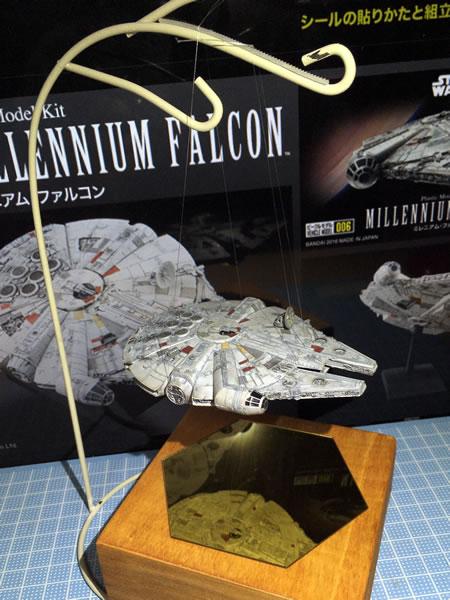 starwars_falcon_mag_t_10.jpg