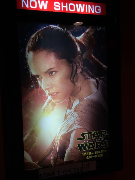starwars_forceawaken_panel.jpg