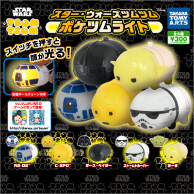 starwars_gacha_poketumu_light_lineup.jpg