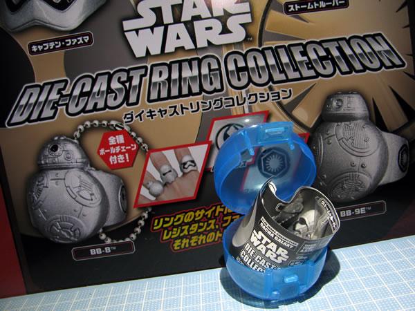 starwars_gacha_ring_02.jpg