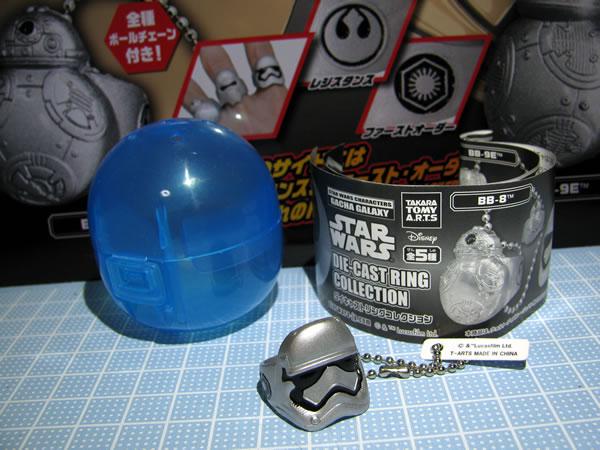starwars_gacha_ring_03.jpg