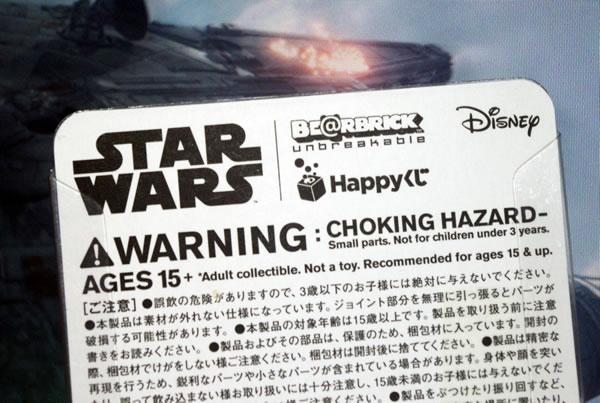 starwars_happykuji_711_02.jpg