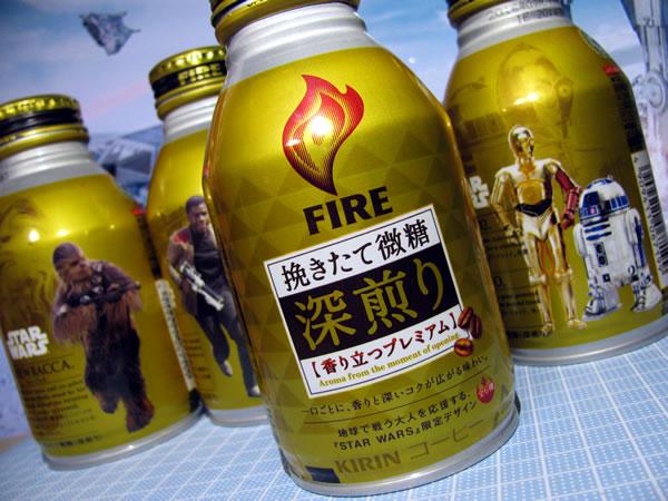 starwars_kirin_fire_2015_07.jpg