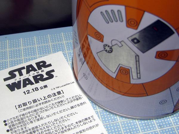 starwars_kirin_multican_bb8_paper.jpg