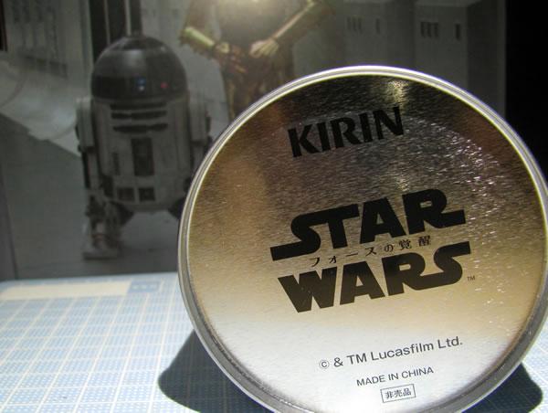 starwars_kirin_multican_r2d2_soko.jpg