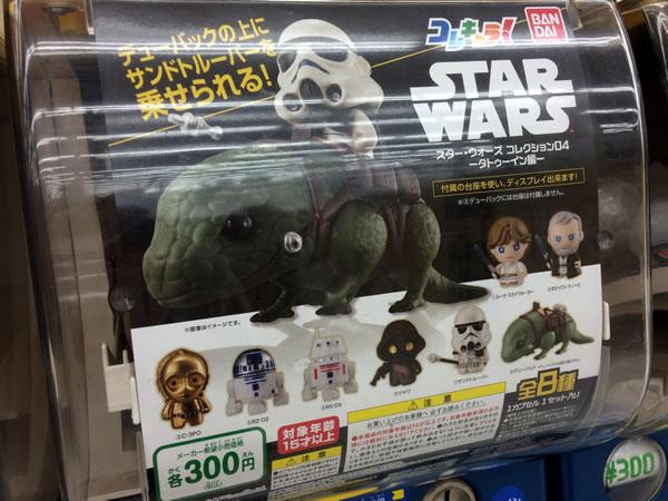 starwars_korechara4_kyotai.jpg