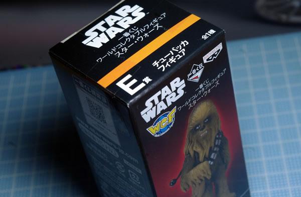 starwars_kuji_e_chewbacca_box_top.jpg