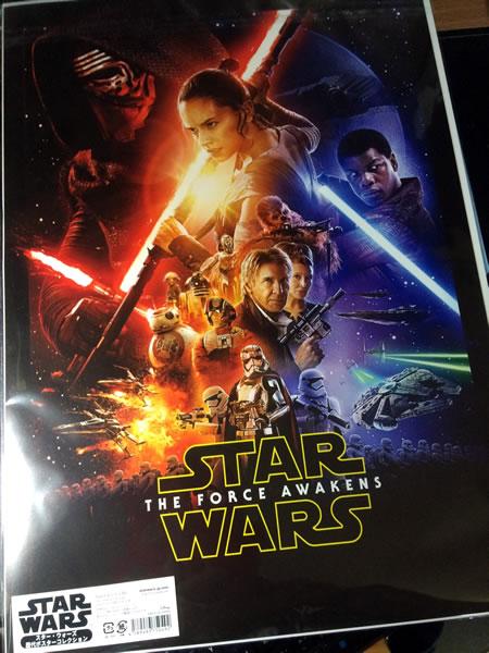 starwars_lastjedi_poster_01.jpg